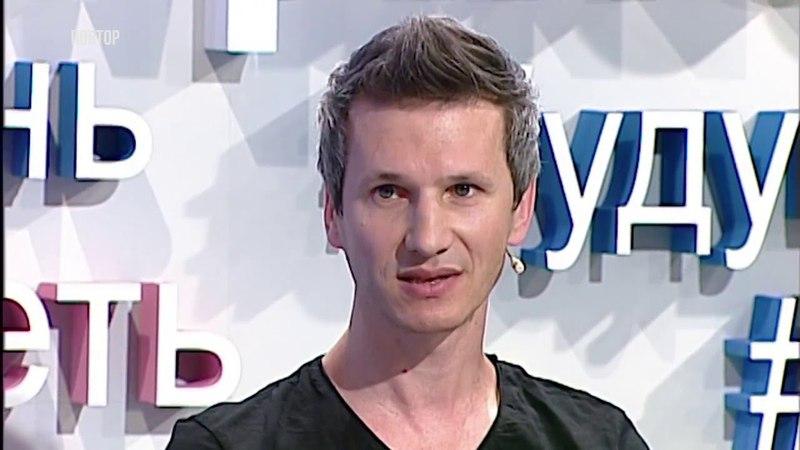 Киношкола-Студия Андрея Полупанова в программе ПинКод (Беларусь2).