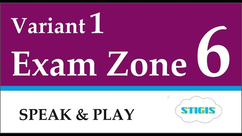 Тест5 Вариант1 Уроки английского для детей тест по английскому Speak Play стигис stigis