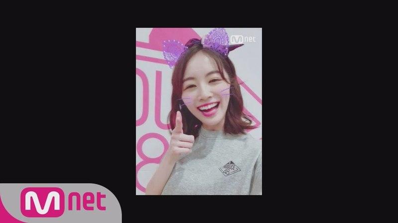 PRODUCE48 [48스페셜] 윙크요정, 내꺼야!ㅣ마츠이 쥬리나(SKE48) 180615 EP.0