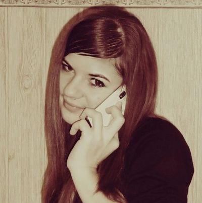 Анна Руденко, 25 июня 1997, Калининград, id188335899