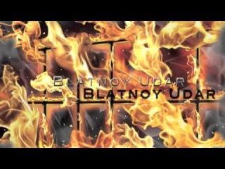 "Blatnoy udar""Besame"" remix"",������"""
