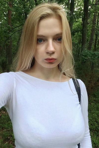 Natasha Mikhnevich