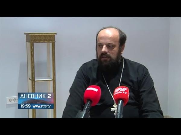 Јačanje međureligijskog dijaloga. RTRSvijesti. 20-05-2019