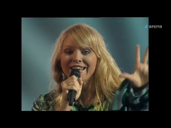 Варвара - Ведьма-речка (Всё могут короли 2006)