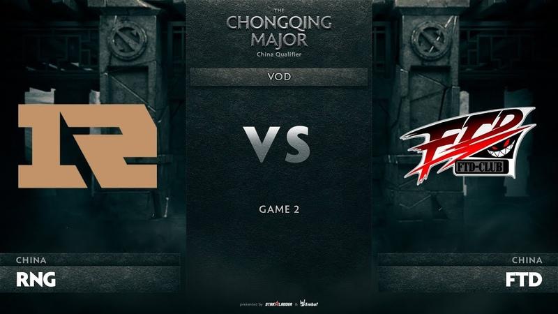 RNG vs FTD, Game 2, CN Qualifier The Chongqing Major