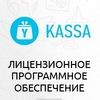 Лицензионное программное обеспечение yKassa.ru