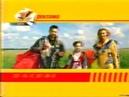 Рекламный блок (СТС-Волга (г. Самара), 4.11.2005) (1)