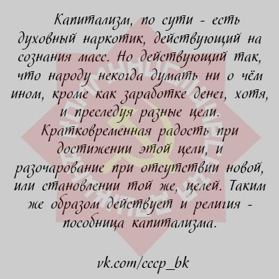 https://pp.userapi.com/c845218/v845218363/bfb00/mjvC_GgotZc.jpg