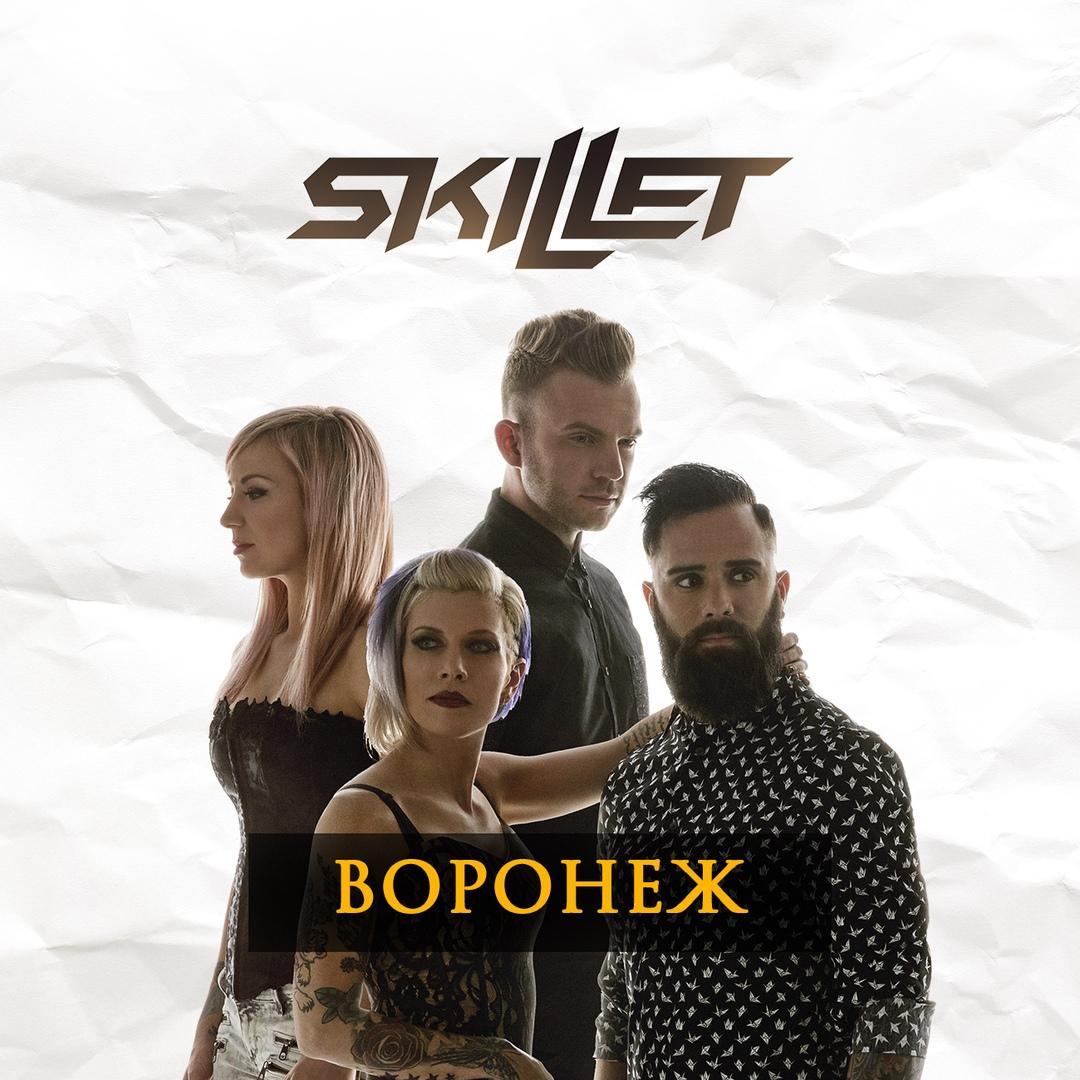 Афиша Воронеж Skillet / 24.04.2019 / Воронеж