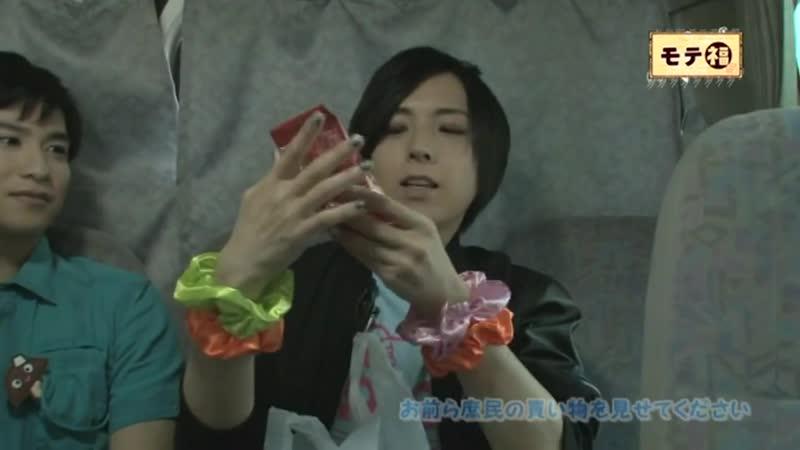 蒼井翔太 Aoi Shouta 蒼井翔太 mote福 旅游节目 上 full 01