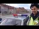 Приколы с ГАИшниками/ про ДПС / Comedy of traffic policemen