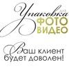 Упаковка для фото и видео Казахстан