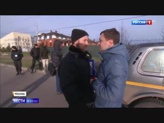 Чужие здесь не ходят: целый квартал Москвы решил отгородиться от внешнего мира забором {19.11.2018}