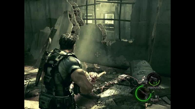 Resident evil 5 ((глава 1-2)-на легком уровне))