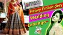 Jomso Bridal Lehenga Review,Designer Lehenga Shopping Haul,Wedding Lehenga Try On, ideas with aru