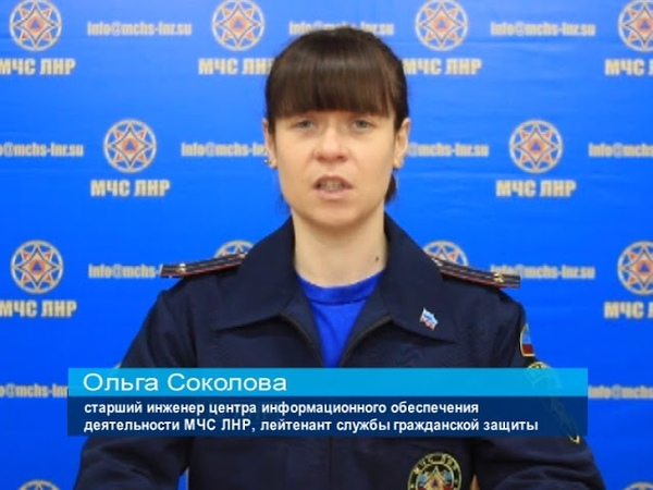ГТРК ЛНР. Оперативная сводка МЧС ЛНР. 8 декабря 2018