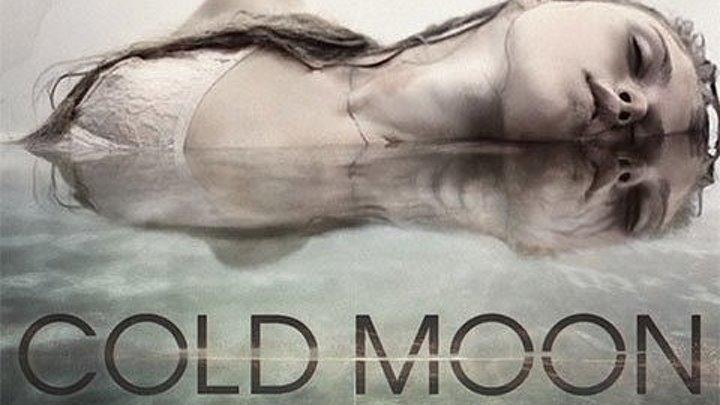 Холодная Луна (2016) триллер ужасы