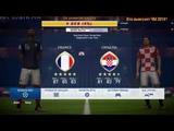 Финал ЧМ2018 в России | FIFA 18