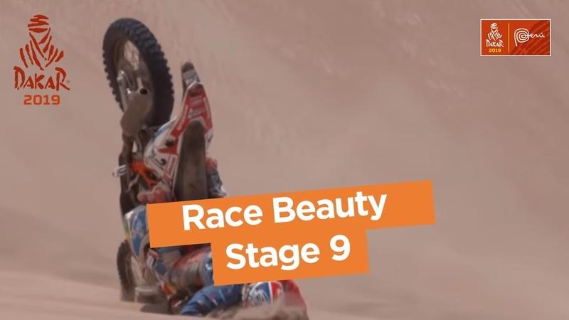 Race Beauty Stage 9 Pisco Pisco Dakar 2019
