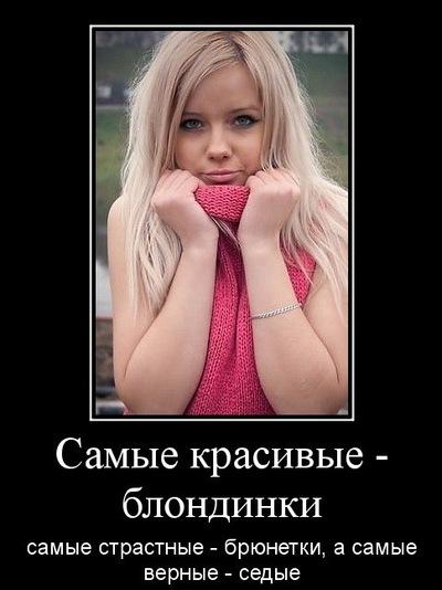 Юлия Миллер, 27 октября 1990, Волгоград, id125032557