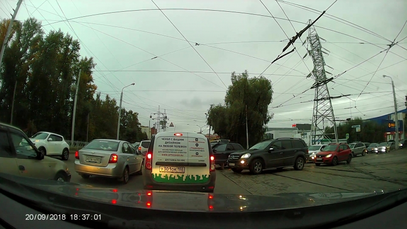Ибрагимова - Большая гражданская 20.09.18