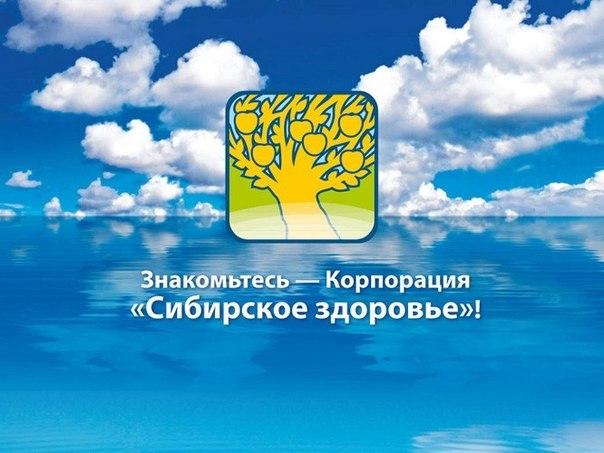Купить майку в Улан-Удэ