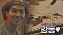 단독공개 송민호 Song Min ho 의 신곡 '아낙네'♪ 감상한 미유 거침없이 드로잉~♥ 인간지능 가장 완벽한 A I 2회