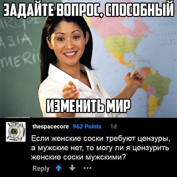 https://pp.userapi.com/c543106/v543106964/28c93/hpmo6UKqb0w.jpg