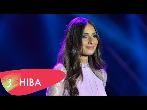 Hiba Tawaji - Medley Metl El Rih [Live at Cedars Festival 2017] / متل الريح مدلي