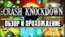 Crash KnockDown - обзор и прохождение | Android