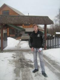 Димка Шилов, 17 июня 1991, Вышний Волочек, id70013275