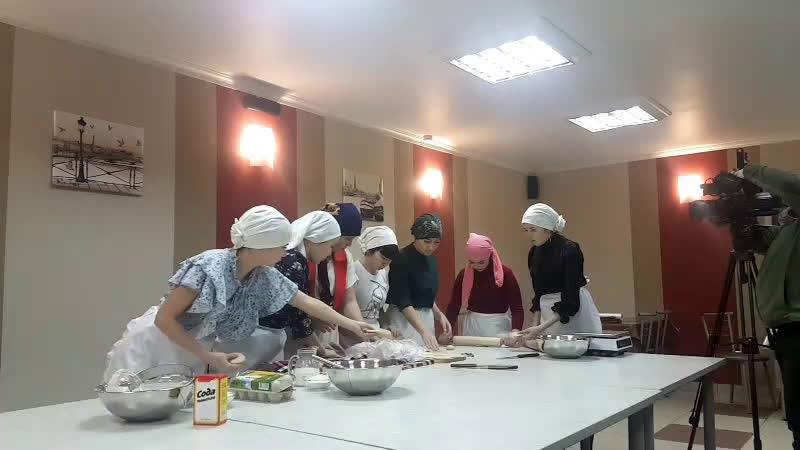 Мастер-класс по татарской национальной кухне