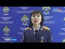 Следователи завершили расследование громкого дела в отношении начальника местного отдела полиции