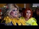 Ірина Білик Не ховай очей Презентація провокаційного кліпу