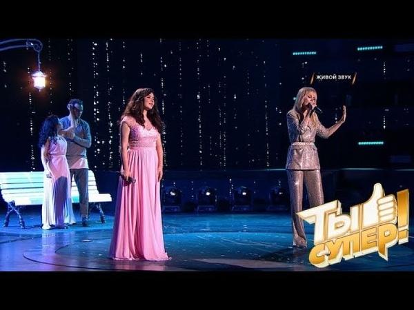 «Попала в сердце и в душу!» жюри не сдерживало эмоций во время выступления Эли и Валерии