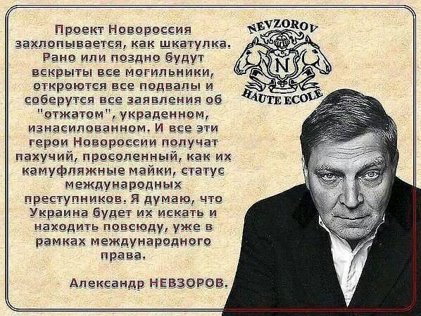 Марионетки Кремля экспортируют крымское зерно в страны Ближнего Востока - Цензор.НЕТ 604