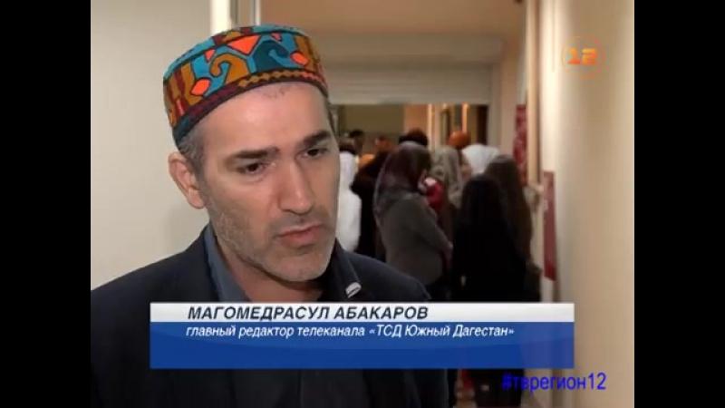 В Йошкар-Оле прошел «Вечер дружбы народов»