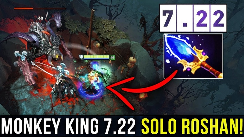 HOW TO SOLO ROSHAN WITH MONKEY KING NEW SCEPTER WITHOUT LOSING 1 HP! Bug or Feature 7.22 Patch Dota
