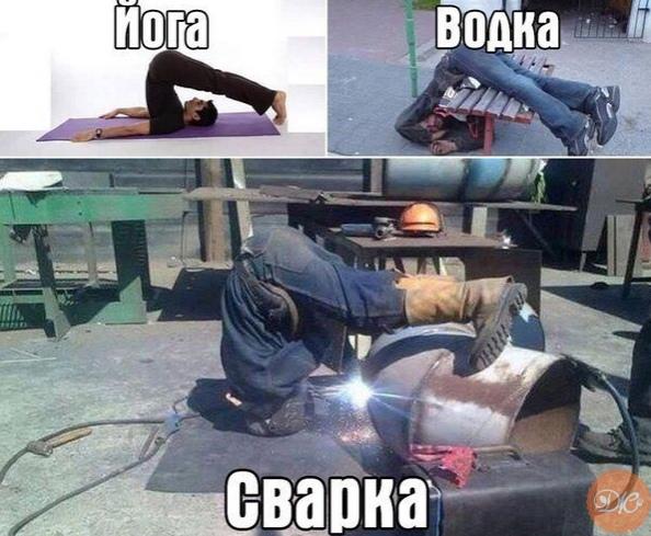 и вот тaк бывает))) дaчнaя жизнь