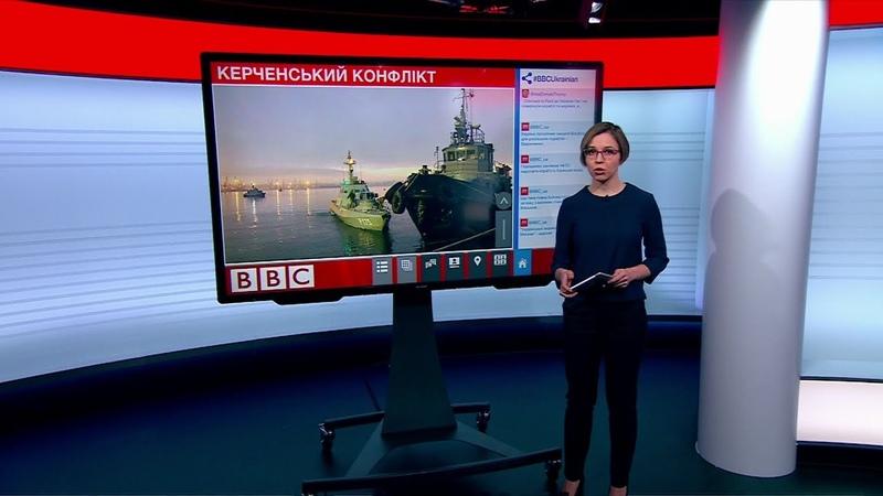 29.11.2018 Випуск новин: чи будуть кораблі НАТО в Азовському морі
