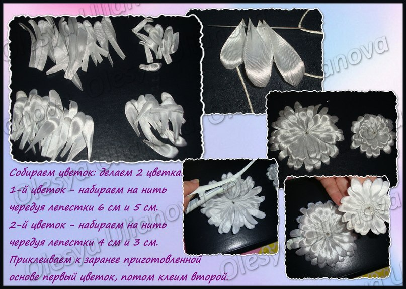 МК Циния канзаши. Автор Олеся Ульянова.