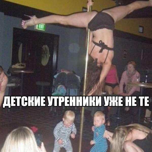 YaTZA_lVJa4.jpg