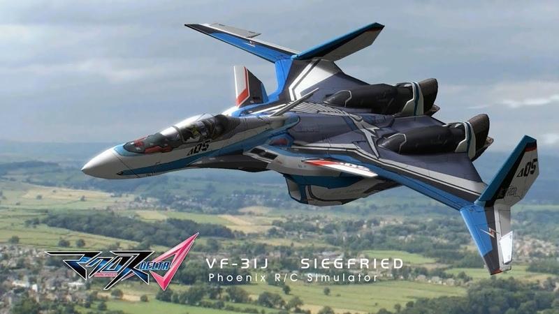 Macross Delta VF-31 J Siegfried build for Phoenix R/C simulator