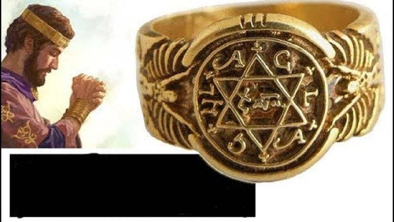 وأخيرا تم العثور علي خاتم النبي سليمان الذ 1