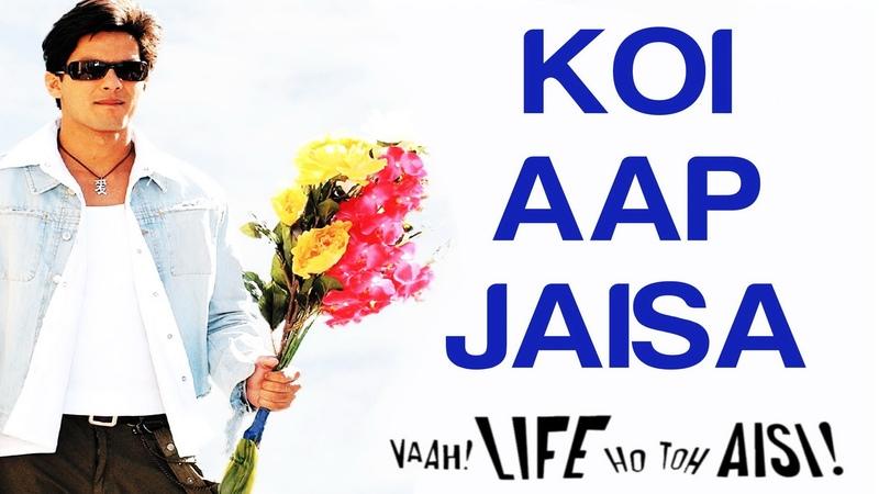 Koi Aap Jaisa Vaah Life Ho Toh Aisi Shahid Amrita Madhushree Kunal Ganjawala Jayesh