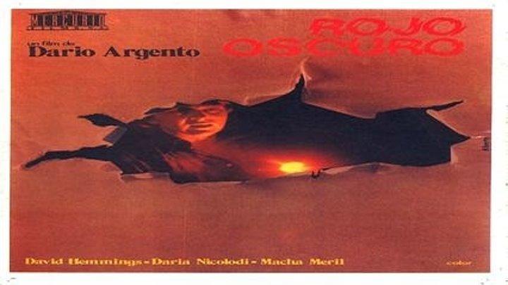 Rojo oscuro (1975) 3