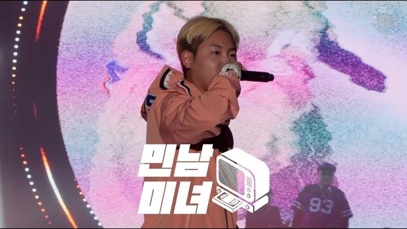 181229 수퍼비(SUPERBEE) - 수퍼비와(Feat. BewhY) 라이브 고화질 4K 직캠 [RIDE THE BEAT] 민남미녀TV