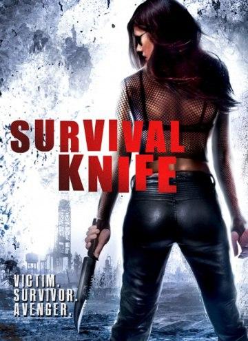 Нож для выживания (2016)