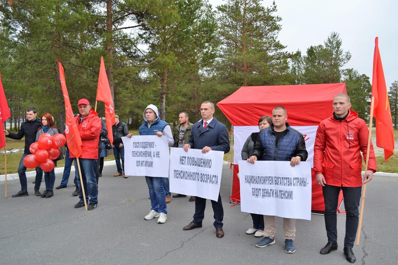 В Муравленко прошел митинг против пенсионной реформы