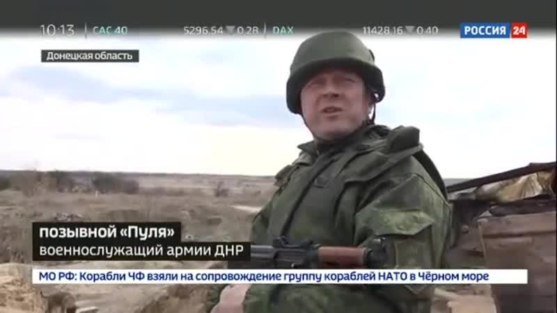 Украинские военные не соблюдают договоренность о перемирии в Донбассе.
